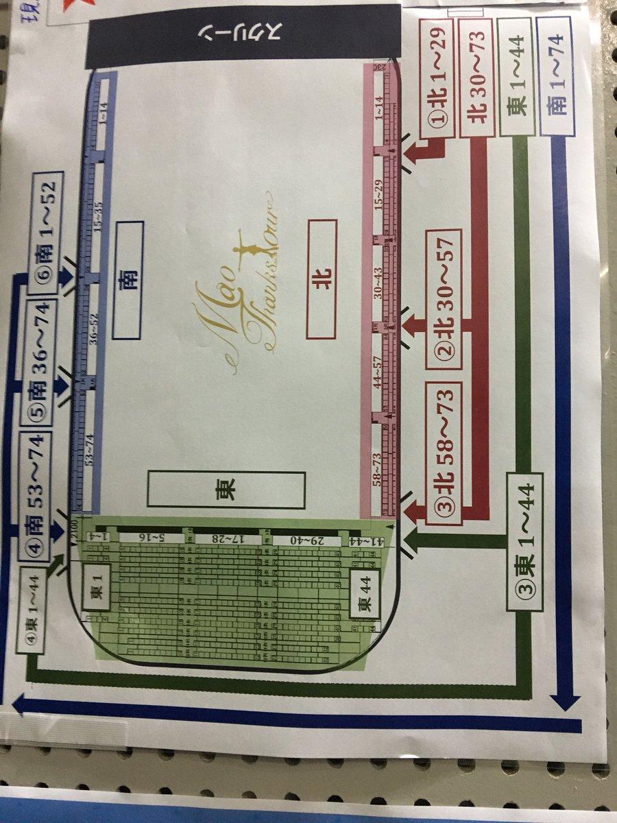 表 ツアー 真央 座席 浅田 サンクス