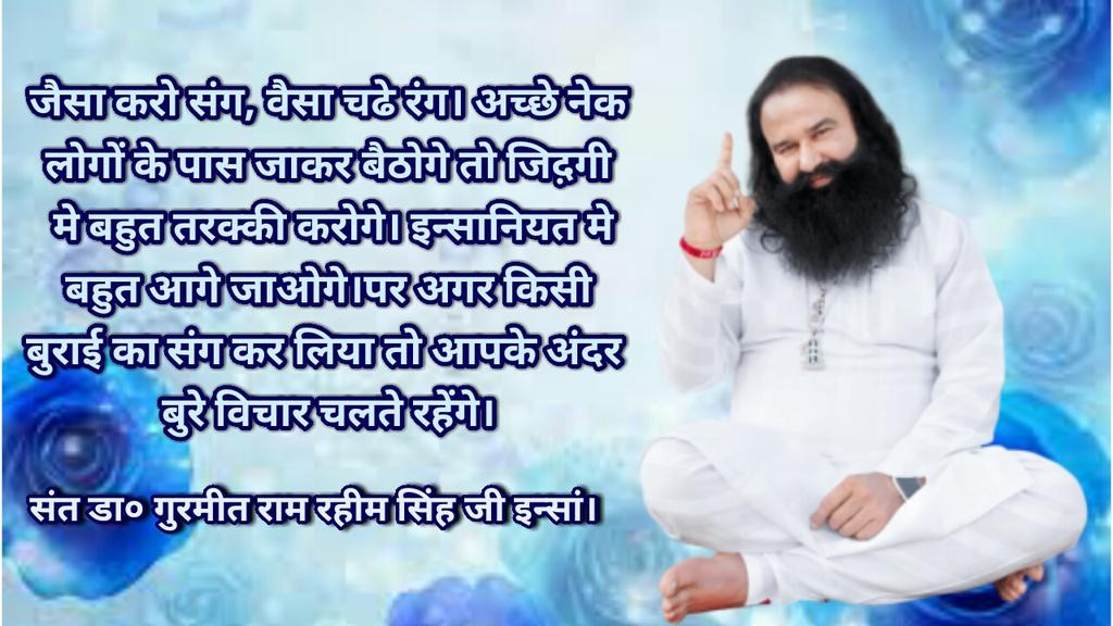 St dr.@Gurmeetramrahim ji inspired people 2 #ChooseRighteousCompany 4 better future . @derasachasauda<br>http://pic.twitter.com/NvtzFUGWsI