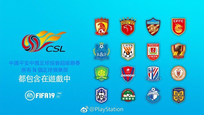 The Chinese Super League has been confirmed as a part of FIFA 19!  Be able to soon play with the likes of Hulk, Lavezzi, Pato, Oscar and many more.  Maybe this could lead to the implementation of the AFC Champions League  <br>http://pic.twitter.com/pIudrUosZb