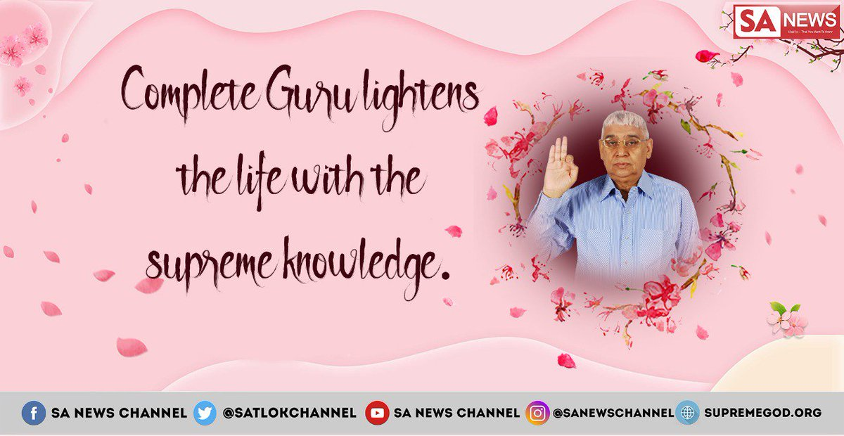 #SaturdayMotivation Without Guru we are in complete darkness We are unaware of the destination Our Bhakti Path is wrong Only the Complete Guru will lighten the life with the supreme knowledge. Saint RampalJi has explained in detail about the hidden knowledge of the Scriptures <br>http://pic.twitter.com/cYL7sOhBih