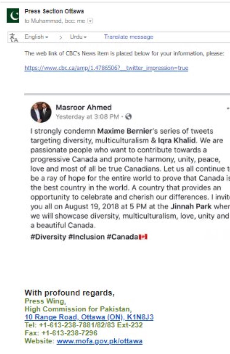 BREAKING: Pakistan High Commission in Ottawa attacks MP @MaximeBernier in emails to Pakistani community. Defends Pakistan-born MP @IqraKhalidMP. He dares Canadian authorities to try to stop Pakistan Embassy from using Jinnah Park in Winnipeg for proPakistan event. cc. @cafreeland<br>http://pic.twitter.com/eP97XuogLc