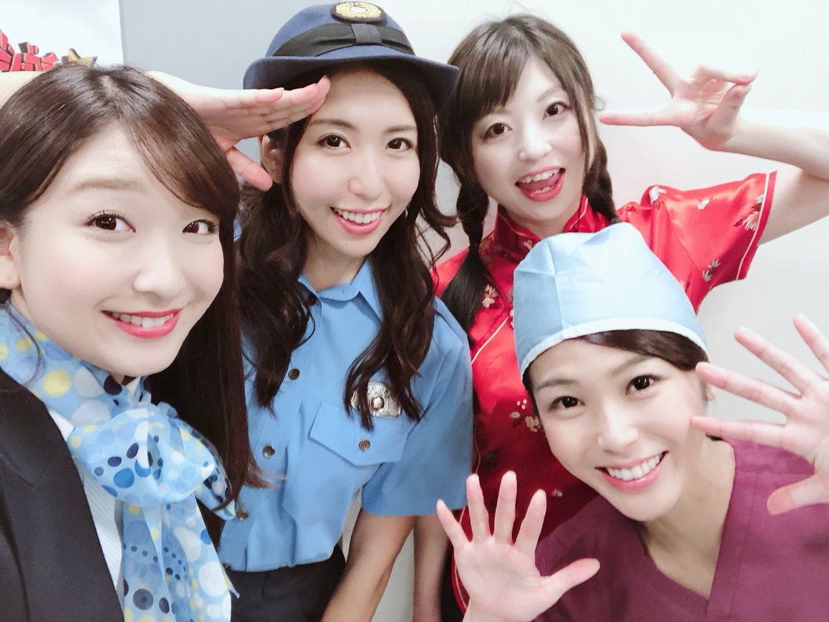 職業モデル hashtag on Twitter
