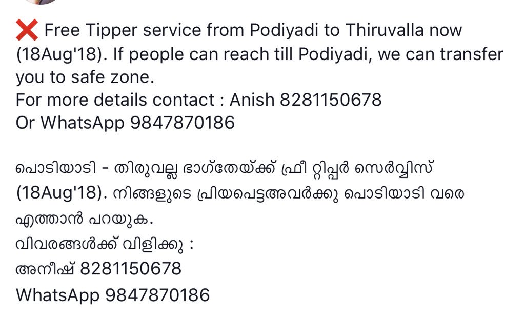 Tipper Service Available: 45 min ago  CALL VERIFY PROCEED   #KeralaFloodsHelpNeeded<br>http://pic.twitter.com/PcBfzyUg1d