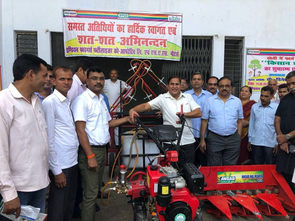 #IFFCO is committed to service the farmers. Glad to share that #IFFCO launched KISAN VYAVSAYI YOJNA in which farm equipments will be provided to farmer entrepreneurs on subsidised rate, Who will serve the local farmers by charging a certain rent for use of equipment. @PMOIndia<br>http://pic.twitter.com/6REB18qhof
