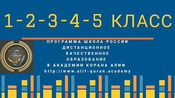 decoding eurocode