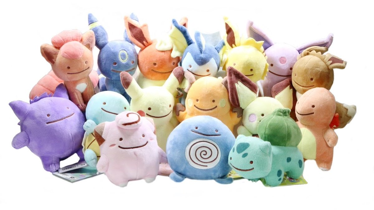 dont know what to get your friend? significant other? parent/guardian? give the gift of ditto