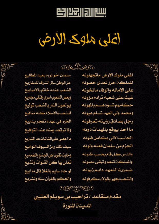 قصيدة نوره لأغلى نوره