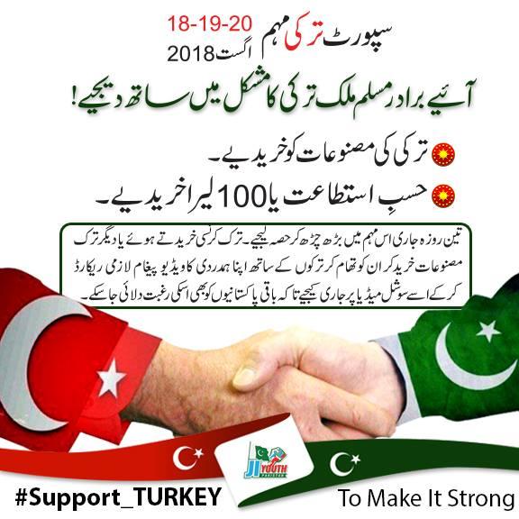 support turkey and erdogan #Erdogan  #support_turkey<br>http://pic.twitter.com/3VEgnQXLP3