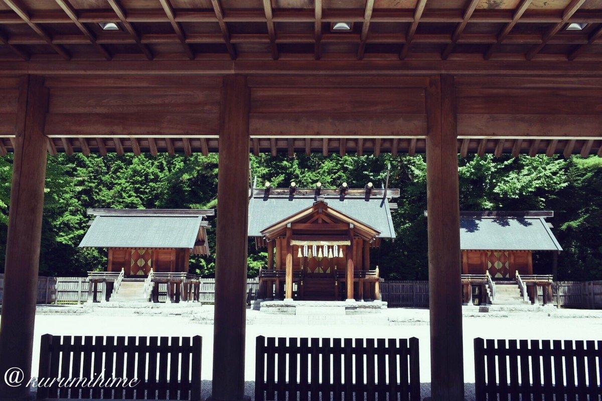 み そぎ 神社 ゆず 身曾岐神社 - Wikipedia