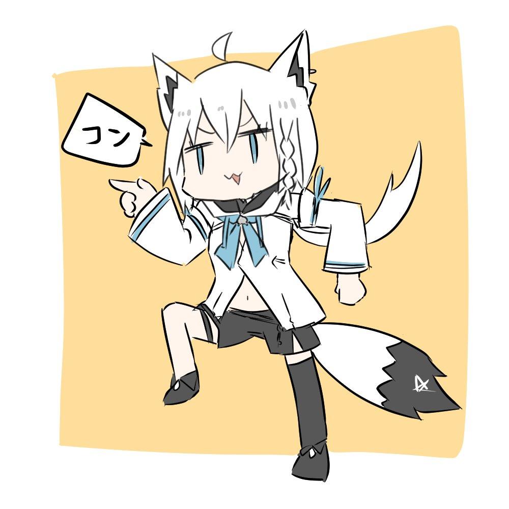 白上フブキ 現場猫 のファンアート・イラスト
