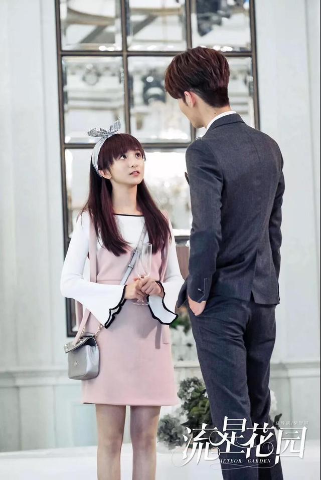 xy dating)