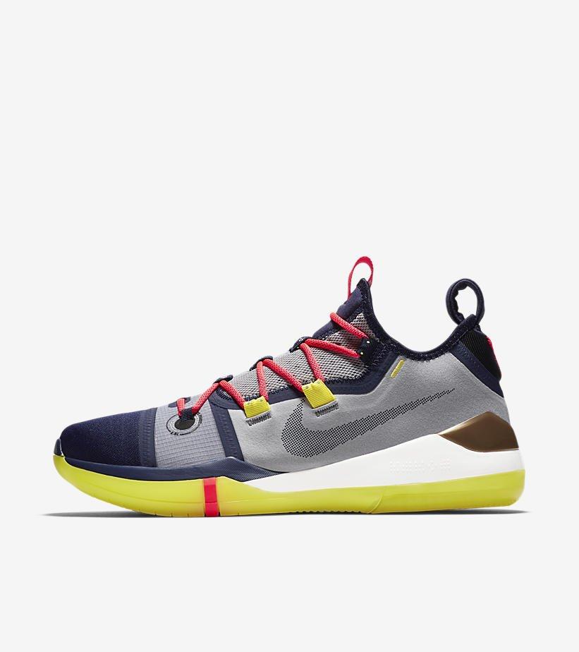 Nike Kobe AD Exodus