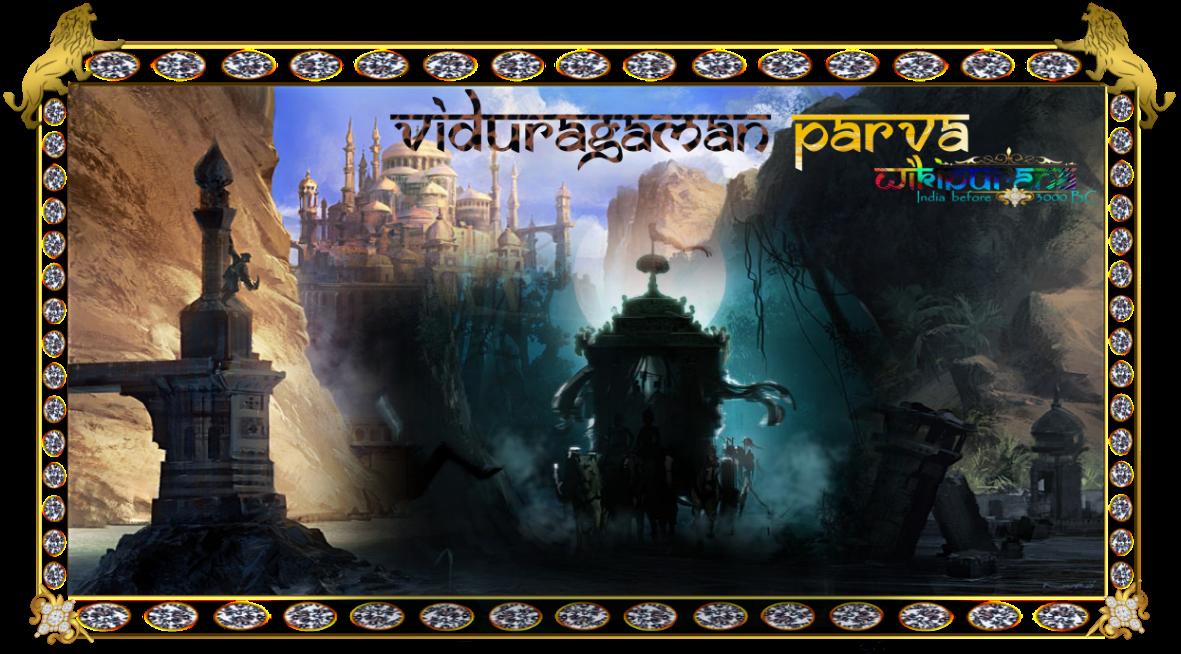 Pandava Builts Indraprastha - Viduragaman Parva