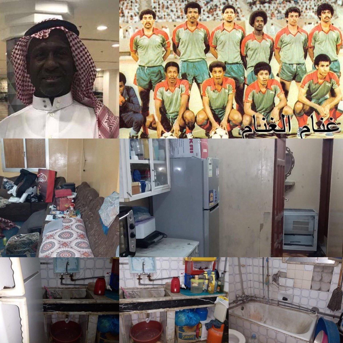 عبدالله الواكد, سعيد العويران, جمعية أصدقاء لاعبي كرة القدم الخيرية and 7 others
