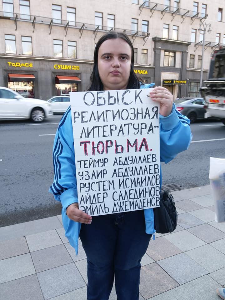 Одиночные пикеты в поддержку крымских татар и украинских политузников провели активисты в Москве - Цензор.НЕТ 5128