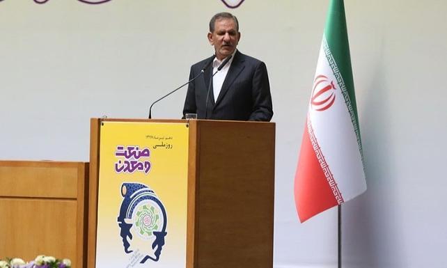 İran'da yolsuzluk operasyonu: 'Üst düzey yöneticiler de var' cumhuriyet.com.tr/haber/dunya/10…