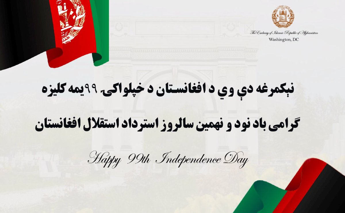 Happy 99th Independence Day 🇦🇫!