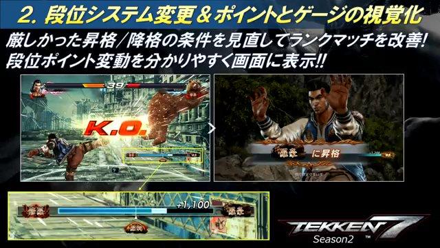 Anna Lei New Balance Patch Hits Tekken 7 September 6th Resetera