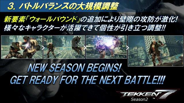 Anna, Lei, New Balance Patch Hits Tekken 7 September 6th
