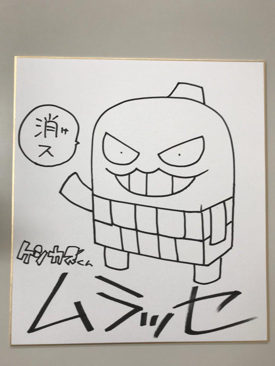 """コロコロコミック【公式】 on Twitter: """"なんとコロツアー福岡大会では ..."""