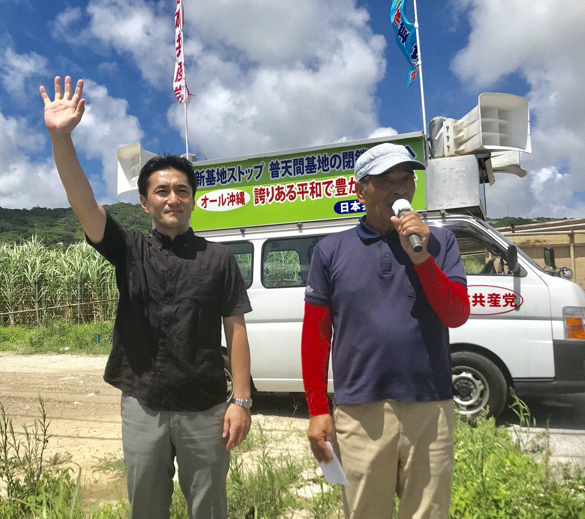 沖縄県南城市議選・沖縄市議選の応援