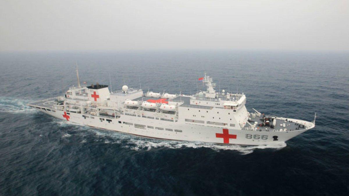 """Buque hospital chino realizará operación en Venezuela para apalear el saboteo de EE.UU. Las coordinaciones para la """"llegada de la Armada"""" china fueron ordenadas por el presidente venezolano, Nicolás Maduro Moros."""