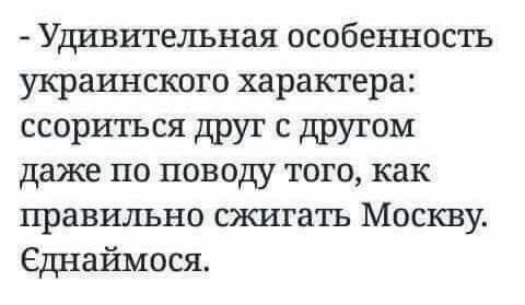 В результате внешней политики Путина мир стал намного опаснее, - глава МИД Британии Хант призвал ЕС объединиться с США в санкциях против РФ - Цензор.НЕТ 5369