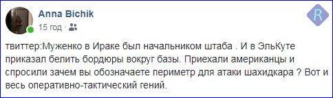 У параді до Дня Незалежності України візьмуть участь представники 18 країн, - Полторак - Цензор.НЕТ 9953