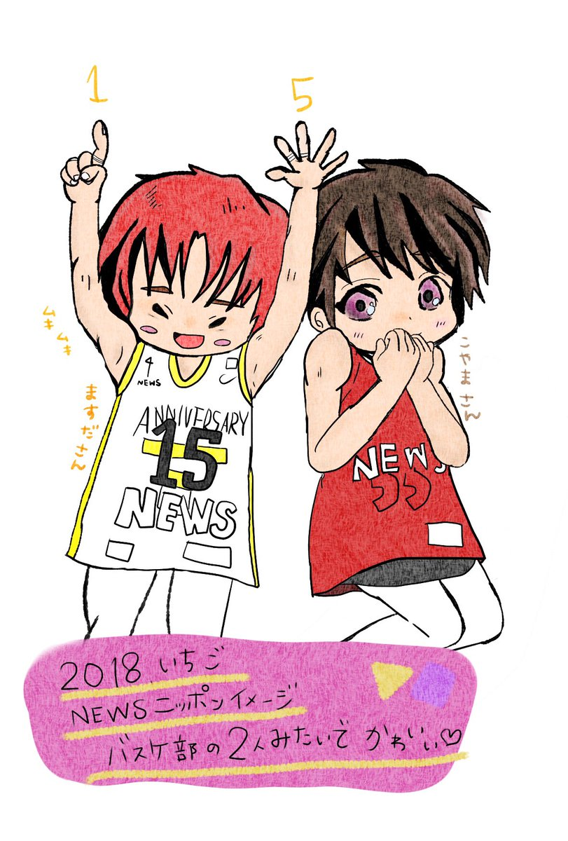 Newsでおえかき Hashtag On Twitter