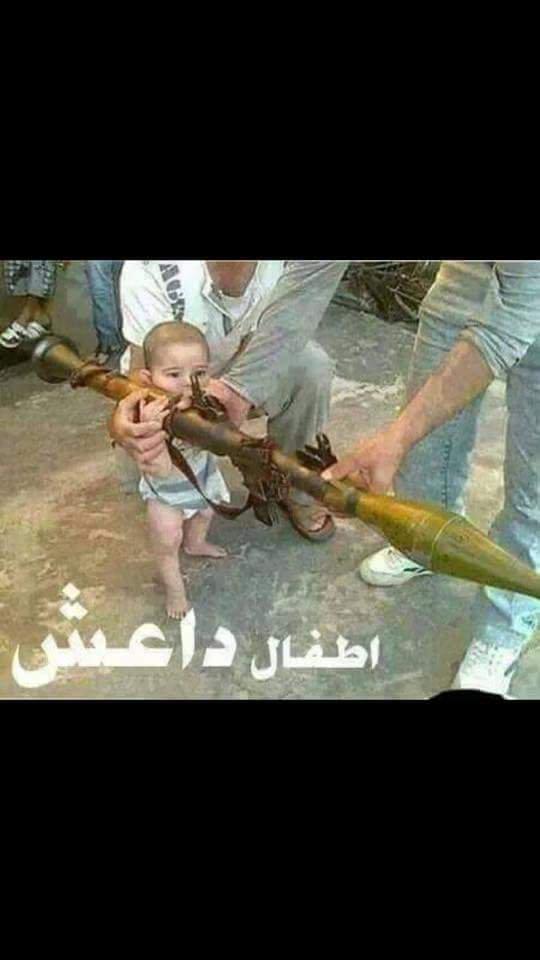 #Gaza #Israele Questo è #Hamas. Questa è la scuola di Gaza. Non ci sarà pace con gente simile.Non ci sarà futuro ne felicità, ne infanzia ne spensieratezza.Hamas è il cancro da debellare.  - Ukustom