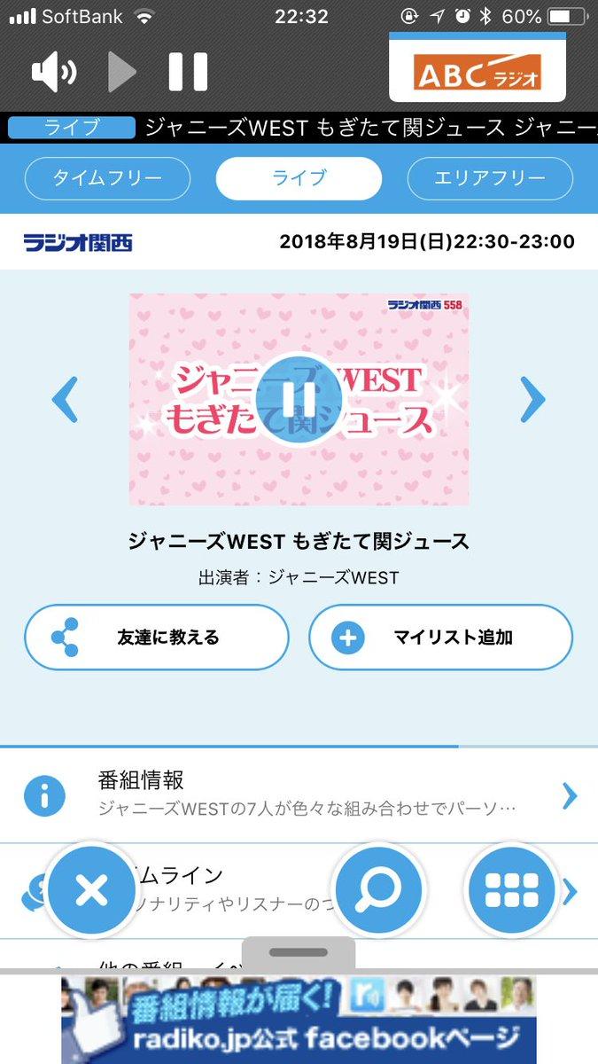 #ヒルナンデス Latest News Trends Updates Images - the_shigeoka___