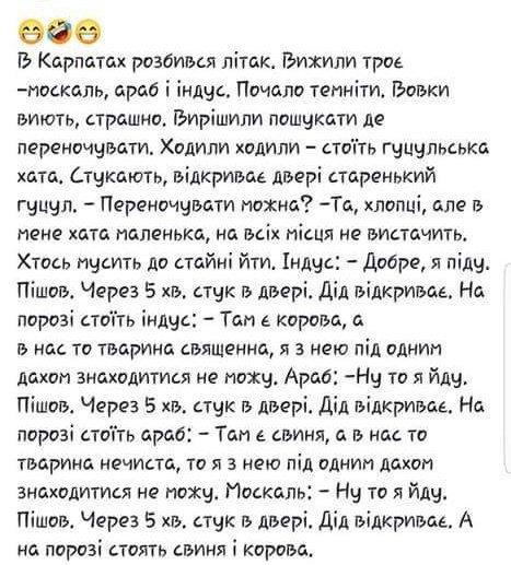 Щодня по буднях тепер виходитиме радіопрограма з вивчення української мови, - Мінінформполітики - Цензор.НЕТ 7992