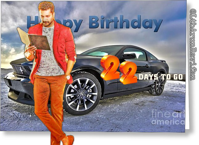 Wish you advance happy birthday to jayam ravi anna live to 100 years