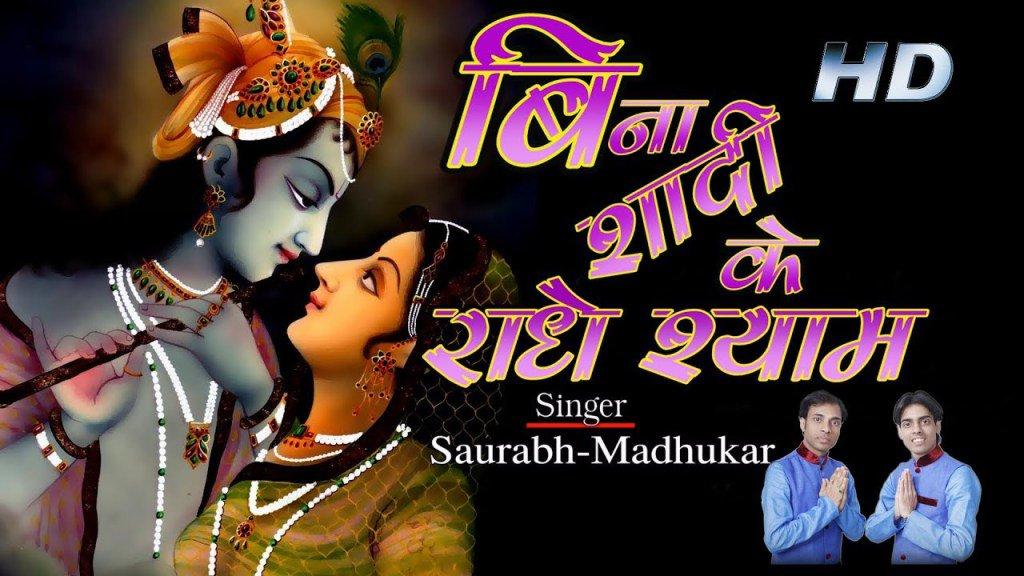 Hindi Bhajan Lyrics Bhajanhindi Twitter