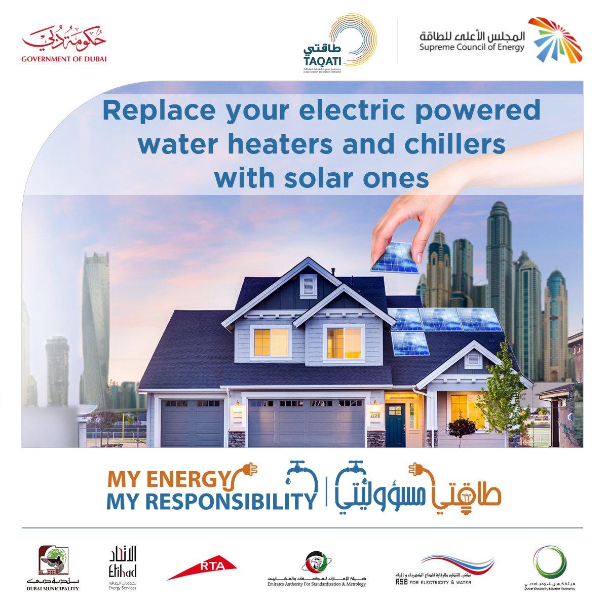 TAQATI | Dubai Energy Efficiency Program on Twitter: