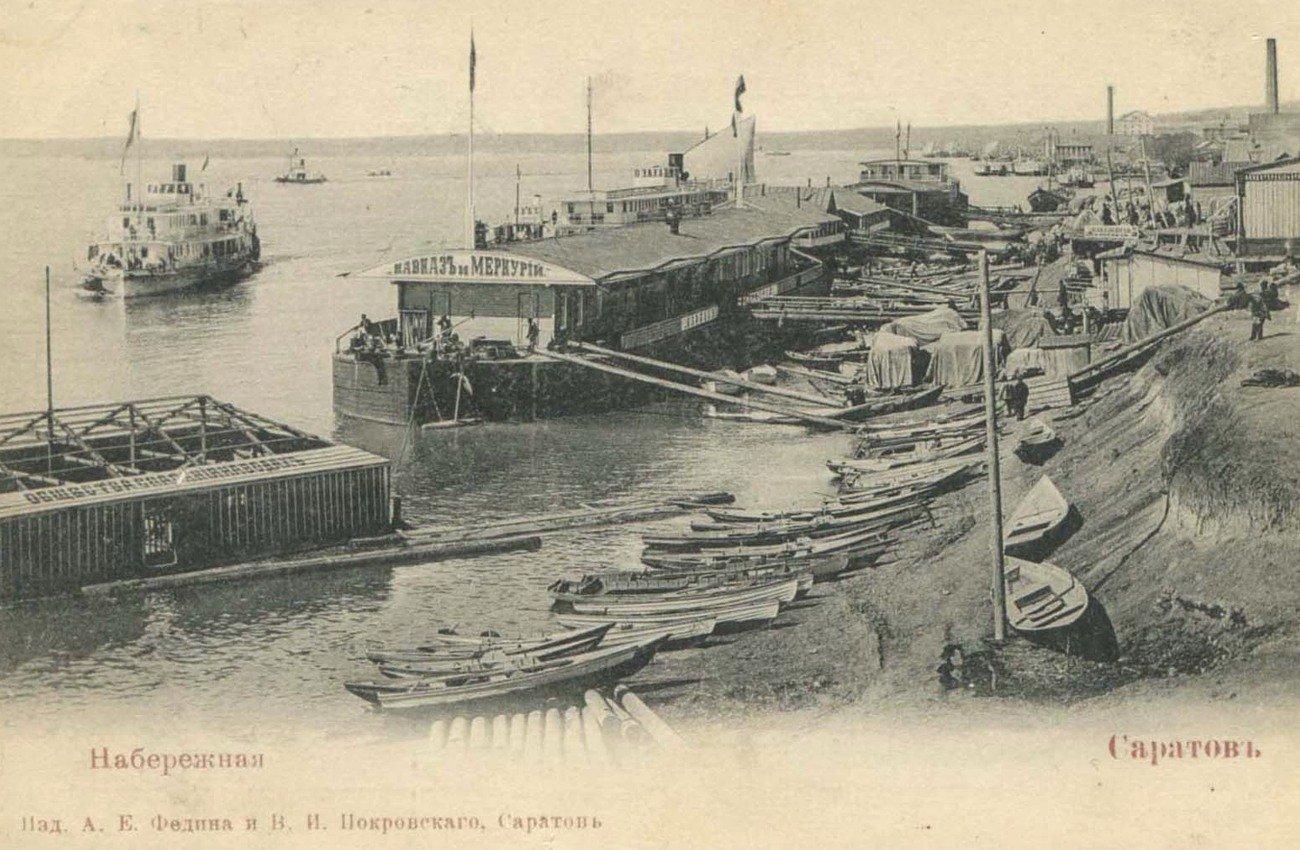 Открытки конца 19 века волга, открытки