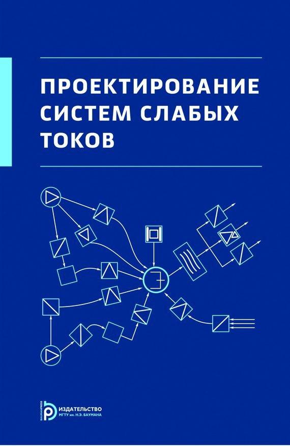 ebook история древней руси территория
