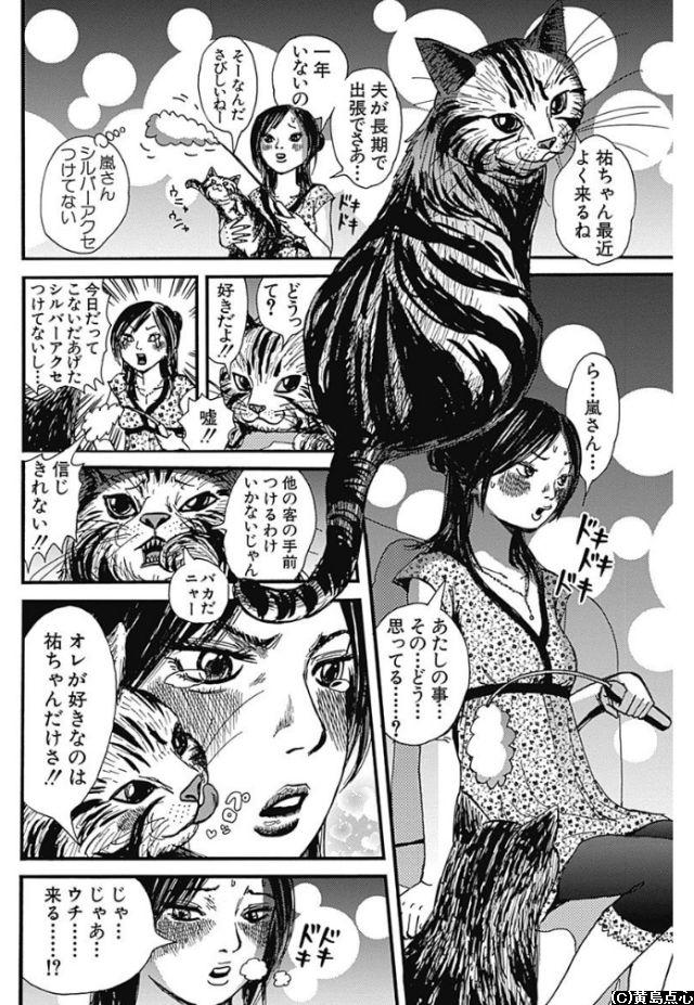 黄島点心☆公式情報 on Twitter: ...