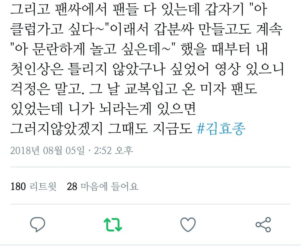 이던 정리글+소속사 개념없는 대처 | 인스티즈