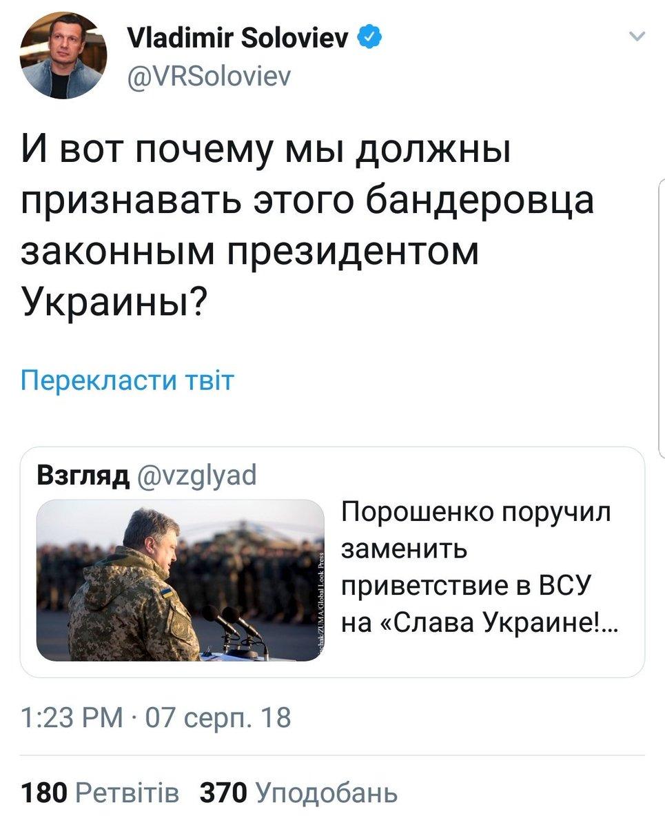 Сюсюканье с Россией не принесет ничего хорошего, ее аппетит только растет, - Маргвелашвили - Цензор.НЕТ 1924