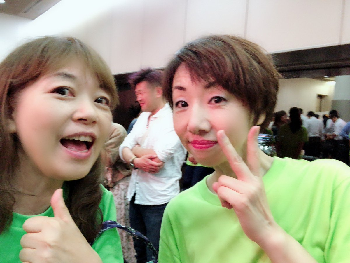 """竹田えり on Twitter: """"夜は美津..."""