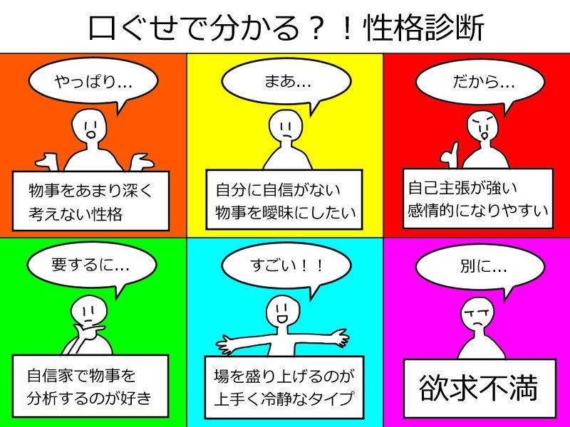 殺せんせーの教え☆課外授業's photo on 性格診断