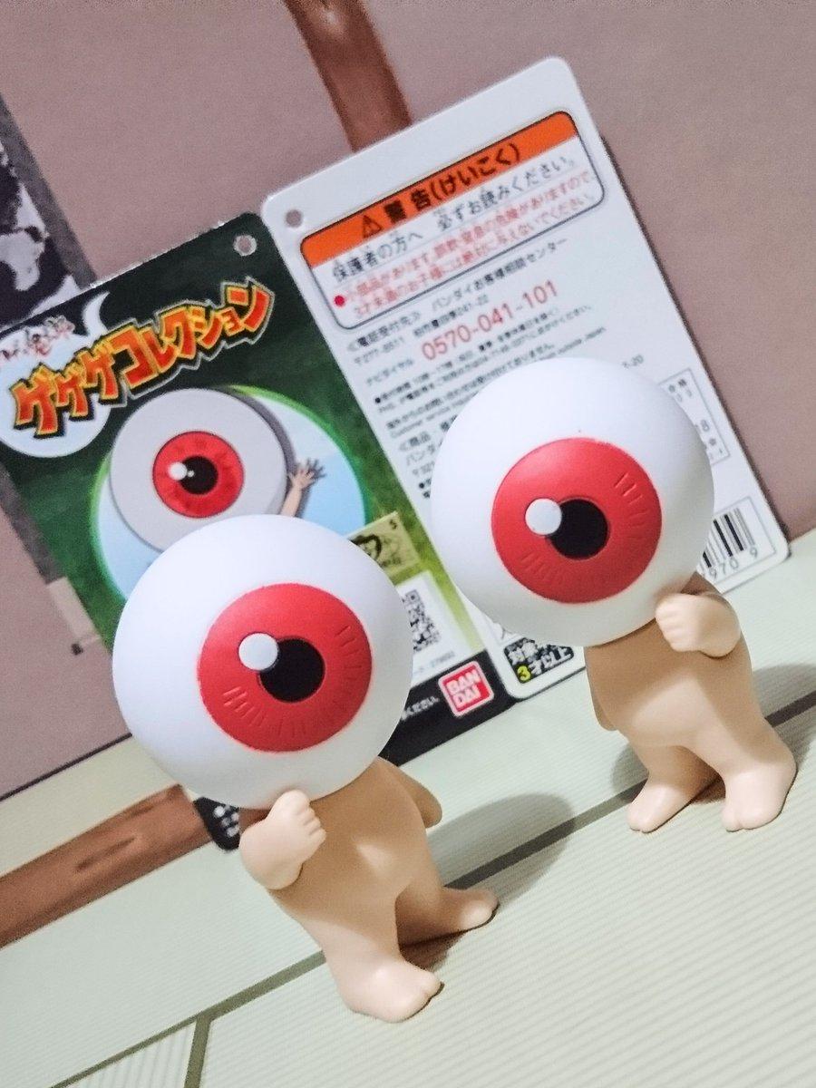 ゲゲゲの鬼太郎 ゲゲゲコレクション 目玉おやじに関する画像5