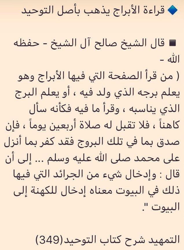 Uzivatel محمد أبوبكر Na Twitteru