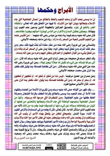 عمر المطيري On Twitter طيييير