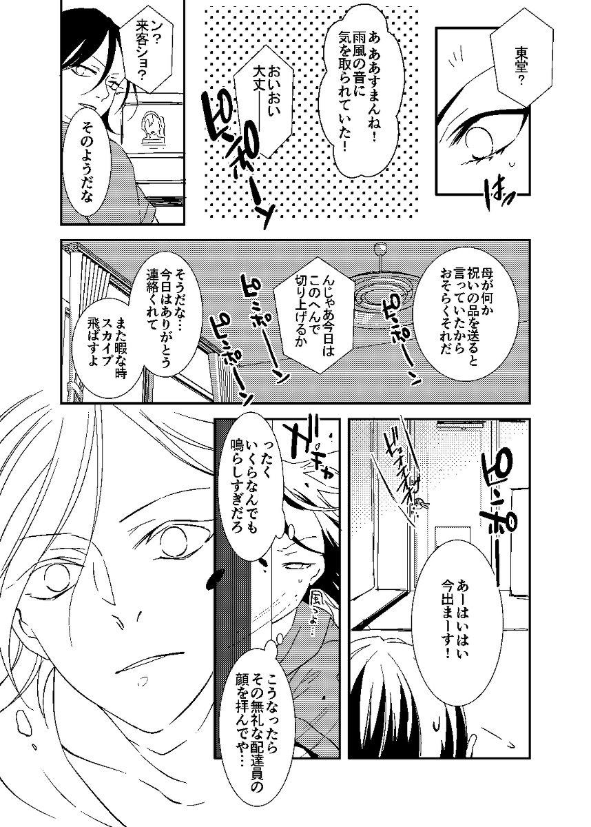 くの字@只今低浮上 on Twitter: ...