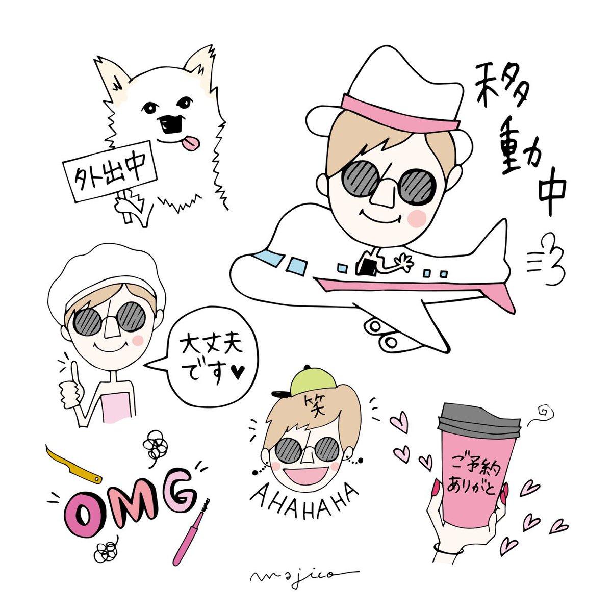 Majico On Twitter 三浦磨希 アイスタイリストマツエク マツエク