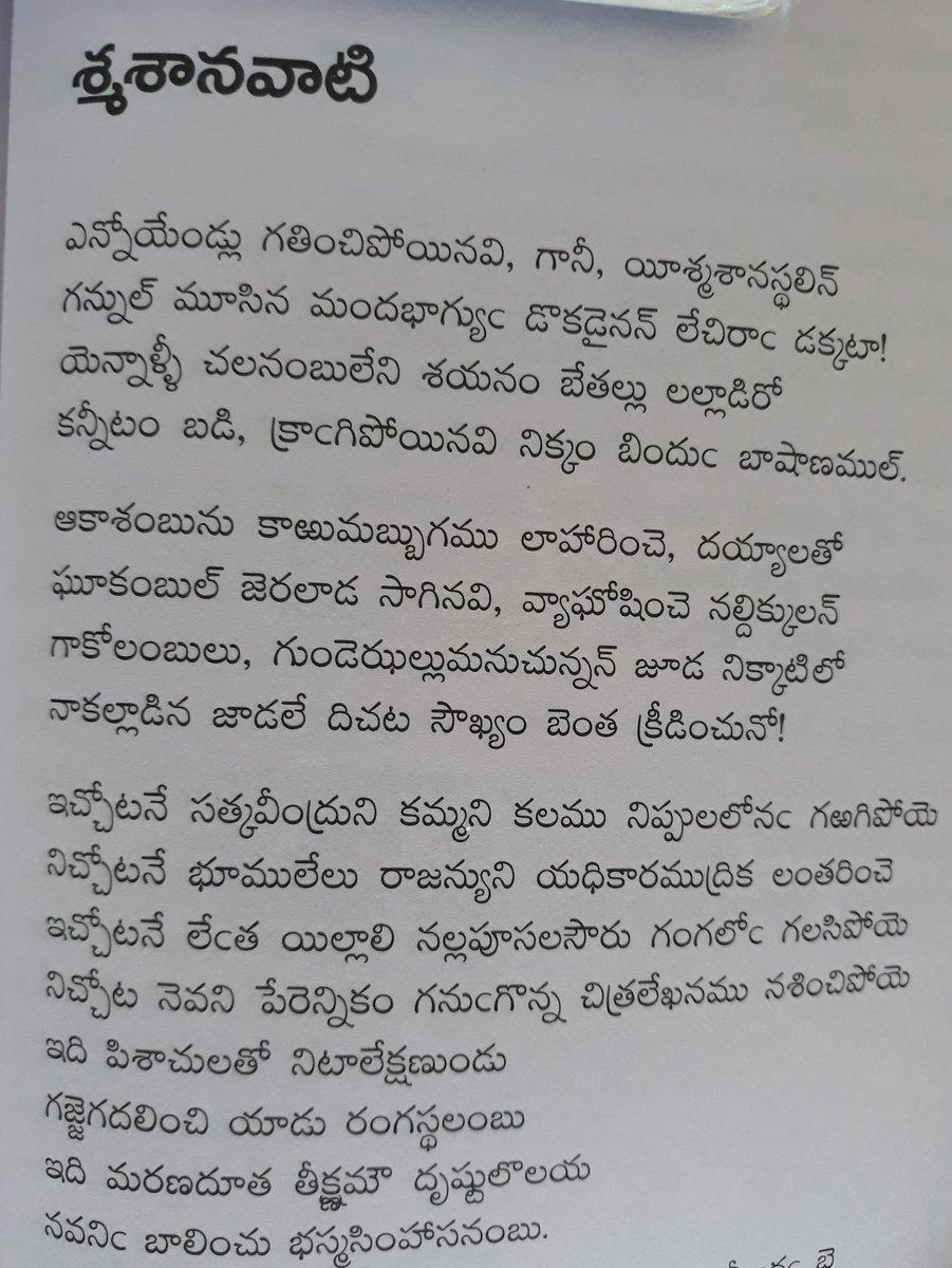 Ram Kaundinya on Twitter: