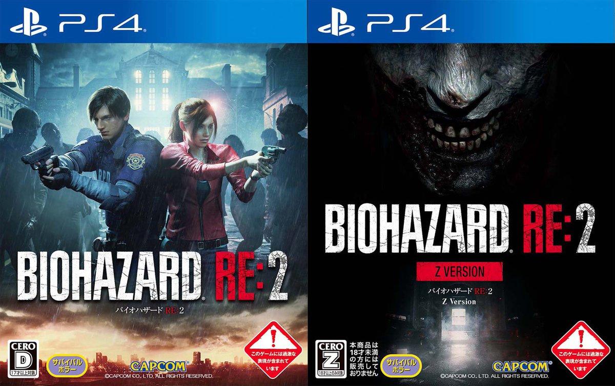 Resident Evil 2 terá duas versões no Japão com censuras diferentes | Veja imagens da estátua de Leon 4