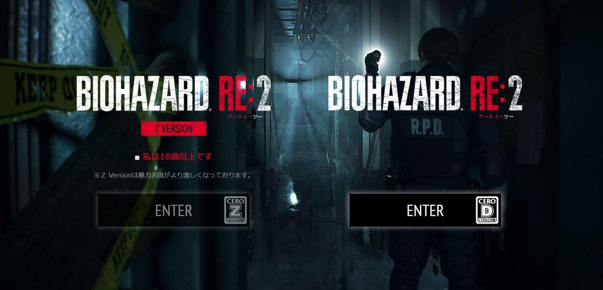 BIOHAZARD RE2に関する画像4